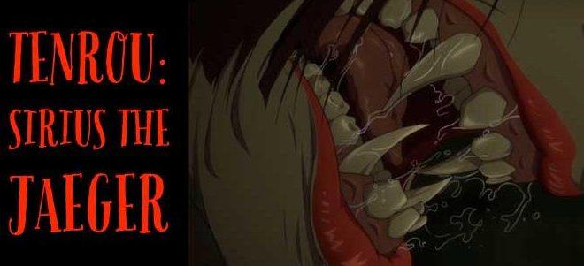 Небесные волки: Сириус-егерь 2 сезон