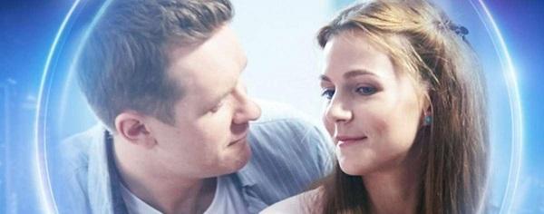 Тайная любовь 2 сезон