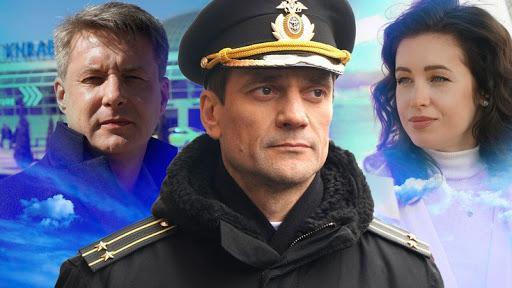 Андреевский флаг сериал